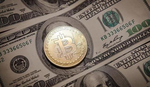 央行发行数字货币,比特币还在涨?