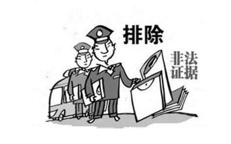 在中国持有比特币合法吗?
